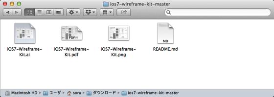 Ios7 wireframe kit master