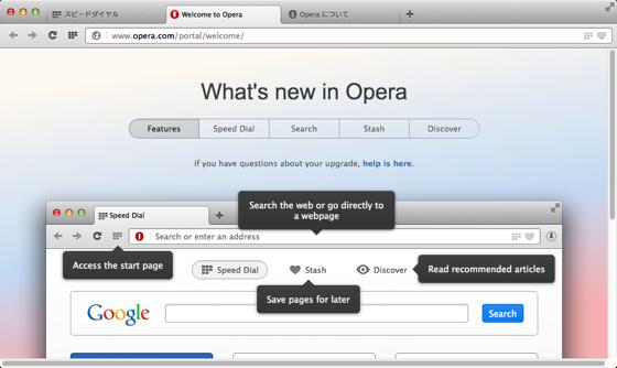Opera15
