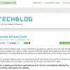 Evernote APIの「レート制限」、本日より開始