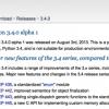 「Python 3.4.0 a1」リリース