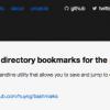 bash用ブックマーク「Bashmarks」