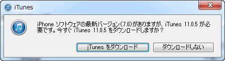2013 09 19 090557