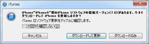 2013 09 19 103910