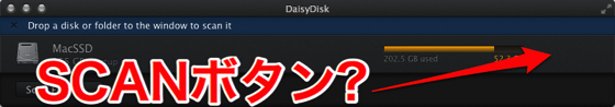 DaisyDisk 1
