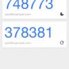 【Warning】「Google Authenticator」アップデートで、登録情報が全部消える罠あり