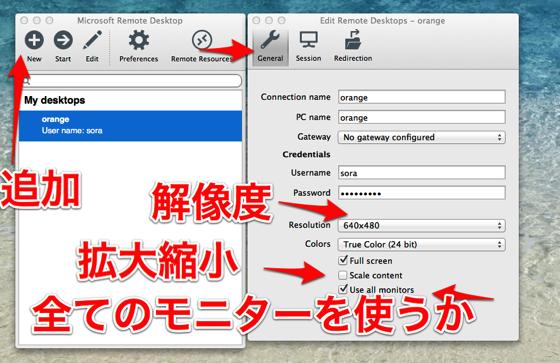 Remote Desktops