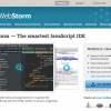 「WebStorm 7」がリリースされていた