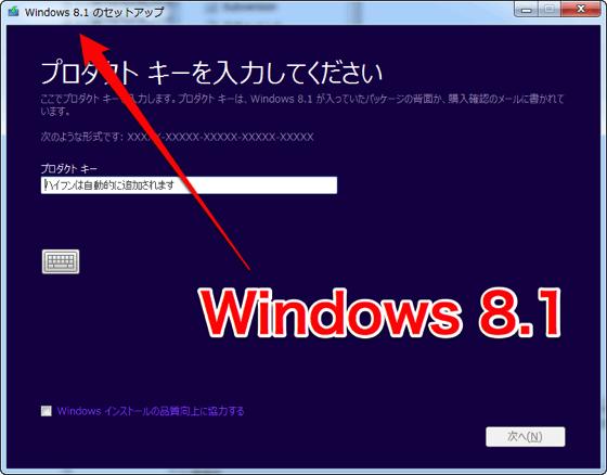 Windows81 cannot uninstall