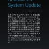 Nexus 7(2012)に「Android 4.4 KitKat」がキタ━(゚∀゚)━!