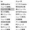 【速報】「BB2C」奇跡のアップデートでiOS7対応キタ━(゚∀゚)━!