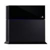 「PlayStation 4」に使われているオープンソースソフト一覧