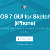 Sketch用無料素材「iOS 7 GUI for Sketch 」