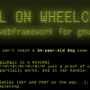 コボラーのためのWebフレームワーク「COBOL on Wheelchair」