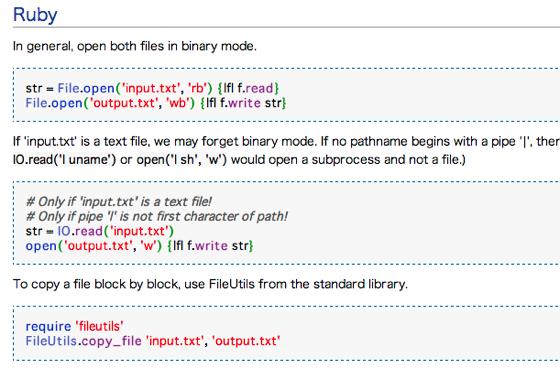 File IO  Rosetta Code