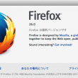 blogFirefox26.png
