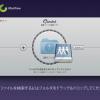 Mac用人気重複ファイル検索ソフト「Gemini」無料!!(おまけつき)