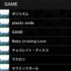 Perfume専用ミュージックアプリ「Perfume Music Player」