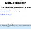 たった176バイトで作られた極小サイズのコードエディタ「MiniCodeEditor」
