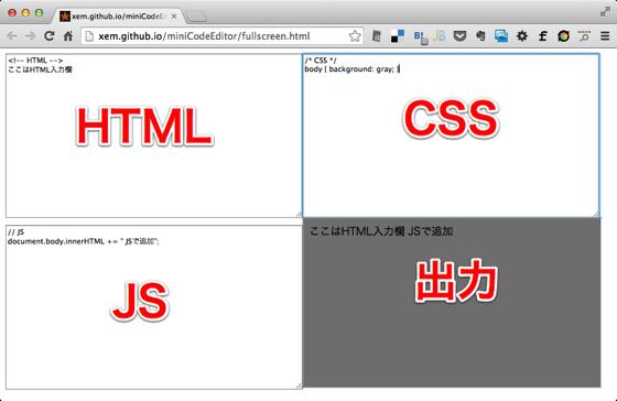 Xem github io miniCodeEditor fullscreen html 1