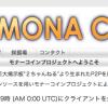 2ちゃんねる発祥の仮想通貨「モナーコイン」2014年元旦始動