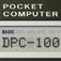 ポケコンファン感涙のiPhoneアプリ「DPC-100」登場