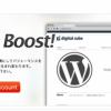 WordPress用CDNサービス「WP Booster」
