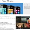 Microsoftの「Windows Phone 7.8」機能紹介サイト