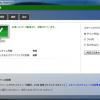 【朗報】XP版「Microsoft Security Essentials」のサポート期間が延長