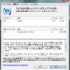 Apple、ウィッシュリストと言語サポートを改善した「iTunes 11.1.4」リリース