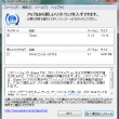 blog2014-01-23_100450.png