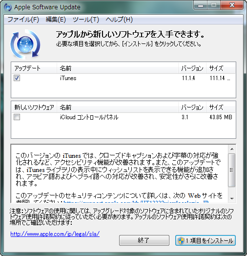 2014 01 23 100450