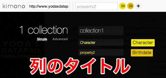 Character ages  Yoda s Datapad 5
