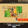 遊びながらJavaScriptが学べるゲーム「CodeCombat」がオープンソース化