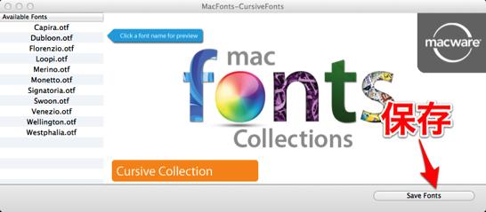 MacFonts CursiveFonts