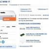 【噂】新型Mac miniが2月末に発売されるとのベルギー大手小売業者情報