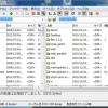 「FFFTP v1.98g」リリース