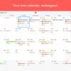 ユニバーサル化してiPadに対応した無料カレンダーアプリ「Sunrise Calendar 2.1」