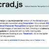 Pure JavaScript製のOCR「Ocrad.js」が凄い