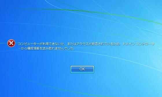 Windows 7 Home Premium x64 jpg
