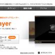 bloggomplayer.png