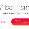iOSアイコン開発に便利 Slicy対応の「iOS 7 Icon Template」
