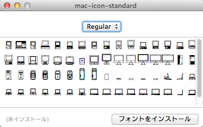 Mac icon standard