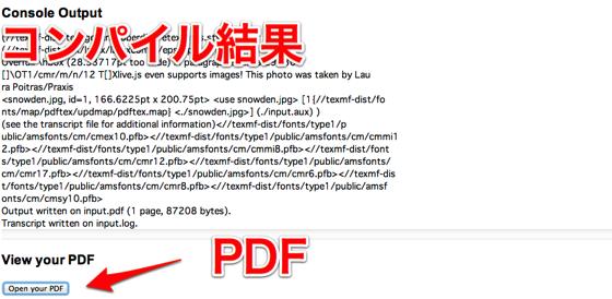 Manuels github io texlive js open pdf