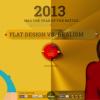 2013年は「フラットデザインvsリアリズム」のバトルが繰り広げられた年だった…