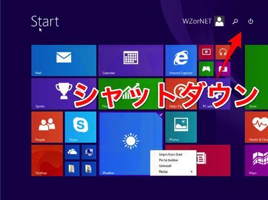 Windows 8 1 update 1 leaks 140125 01