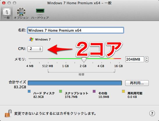 Windows 7 Home Premium x64  一般