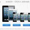 iPhone 5の脱獄ツール「evasi0n」が大人気らしい