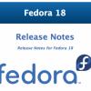 ようやく「Fedora 18」リリース