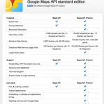 フリー文化の終わりの始まりか「Google Map API有料化」