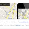 「Google Maps SDK for iOS」もキテター